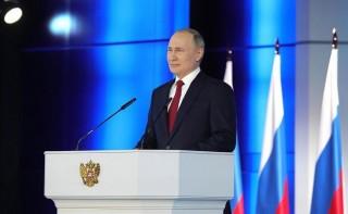 Có gì đặc biệt trong Thông điệp Liên bang 2020 của Tổng thống Nga Putin?