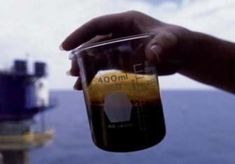 Giá xăng dầu hôm nay 21-1