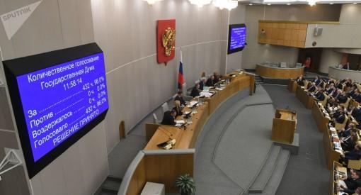 Hạ viện Nga thông qua các đề xuất sửa đổi hiến pháp trong phiên thảo luận đầu tiên