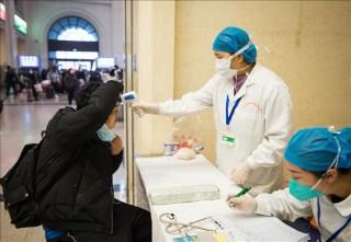 Trường hợp tử vong đầu tiên do virus corona tại Hải Nam, Trung Quốc