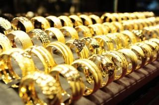 Giá vàng ngày 9-2 vẫn trên ngưỡng 44 triệu đồng/lượng