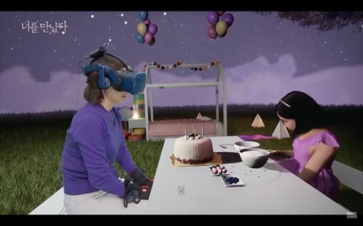 Rưng rưng xem công nghệ VR giúp bà mẹ Hàn Quốc đoàn tụ với con gái đã mất 2 năm