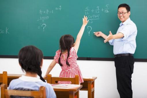 Điều kiện để giáo viên được thăng hạng - lương, phụ cấp