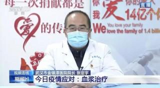 Huyết tương của người khỏi bệnh có thể điều trị thành công Covid-19