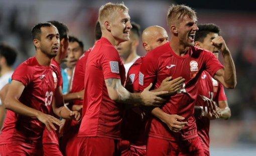 Đội tuyển Việt Nam so tài với Đội tuyển Kyrgyzstan