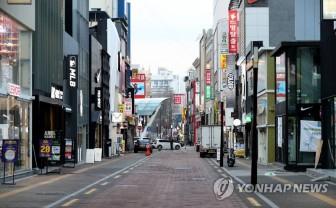 Dịch Covid-19 ngày 27-2: Hàn Quốc ghi nhận thêm 334 ca nhiễm mới