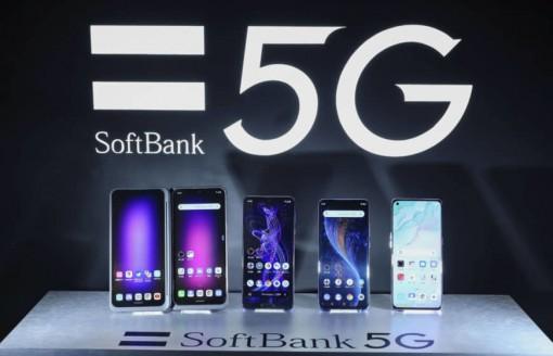 Nhật Bản sẽ có mạng 5G đầu tiên vào 27-3 tới