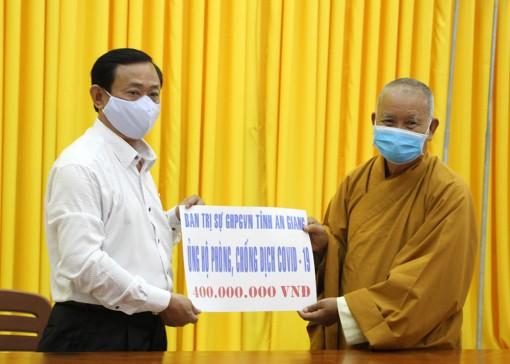Ban Trị sự Giáo hội Phật giáo Việt Nam tỉnh An Giang: Hỗ trợ 400 triệu đồng phòng, chống dịch bệnh Covid-19
