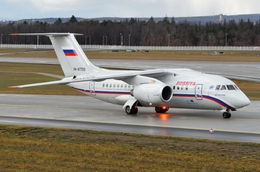 Nga chính thức gửi viện trợ y tế giúp Mỹ chống dịch COVID-19
