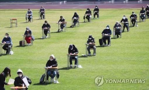 Hàn Quốc lần đầu ghi nhận dưới 50 ca mắc Covid-19 kể từ cuối tháng 2