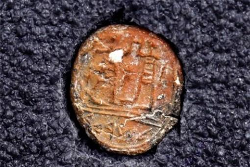 Phát hiện con dấu cổ 2.700 năm ở Jerusalem