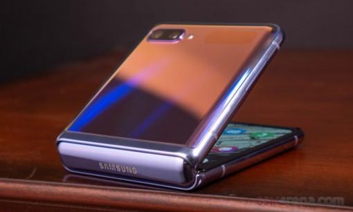 Samsung Galaxy Z Flip 5G sẽ có dung lượng lưu trữ 256GB