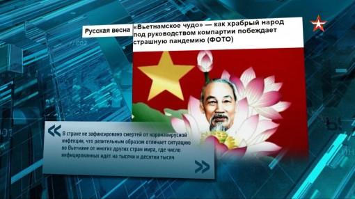 Cuộc chiến chống COVID-19 của Việt Nam lên chương trình talk show 'ăn khách' tại Nga