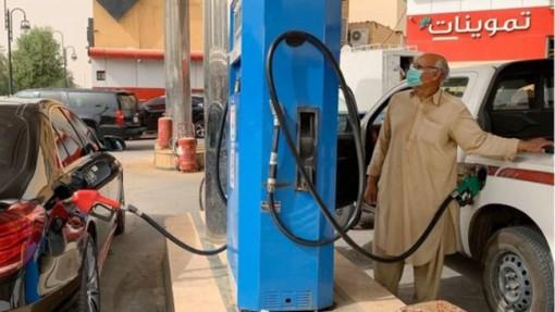 Giá dầu châu Á tăng phiên thứ tư liên tiếp