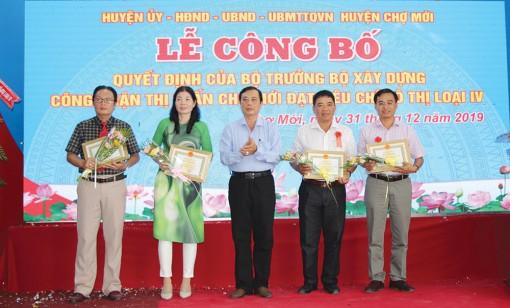 Hoàn thành xuất sắc nhiệm vụ chính trị, xứng tầm trung tâm đô thị của huyện Chợ Mới
