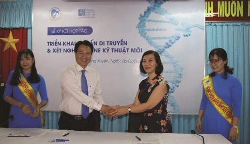 Bệnh viện Sản - Nhi An Giang: Bệnh viện chuyên khoa hàng đầu của tỉnh về sản phụ khoa và nhi khoa