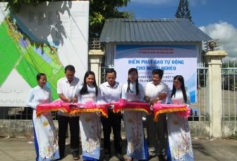 """Khai trương cây """"ATM gạo"""" tại thị trấn Cái Dầu"""