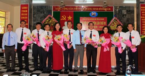 Đồng chí La Hồng tái đắc cử Bí thư Đảng ủy Tòa án nhân dân tỉnh An Giang khóa VII (nhiệm kỳ 2020-2025)