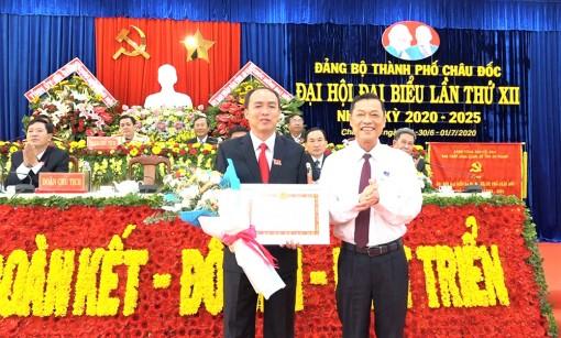Khai mạc Đại hội đại biểu Đảng bộ TP. Châu Đốc lần thứ XII