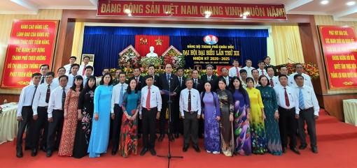 Đồng chí Lâm Quang Thi tái đắc cử Bí thư Thành ủy Châu Đốc (nhiệm kỳ 2020-2025)