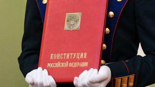 Hiến pháp sửa đổi của Nga chính thức có hiệu lực