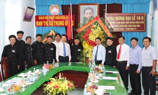 Nét đẹp trong công tác xã hội - từ thiện của tín đồ Phật giáo Hòa Hảo