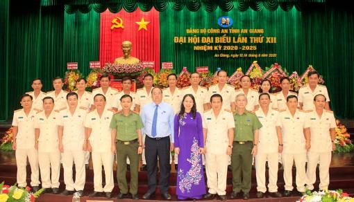 Đại tá Đinh Văn Nơi được bầu giữ chức vụ Bí thư Đảng ủy Công an tỉnh (nhiệm kỳ 2020-2025)