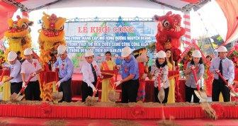 Phấn đấu đến năm 2025, tăng trưởng kinh tế của An Giang bằng mức trung bình cả nước