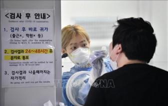 Hàn Quốc ghi nhận số ca mắc COVID-19 trong ngày thấp nhất kể từ đầu tháng 8
