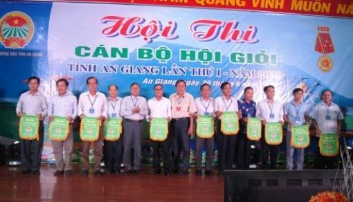 Hội Nông dân huyện Chợ Mới đoạt giải nhất Hội thi cán bộ hội giỏi
