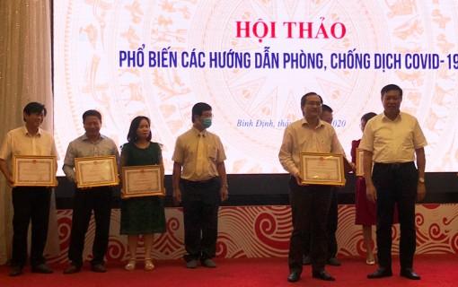 Bệnh viện Đa khoa Trung tâm An Giang nhận bằng khen của Bộ Y tế