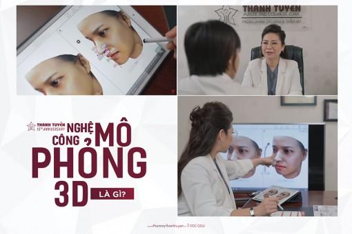Công nghệ mô phỏng 3D tại thẩm mỹ Thanh Tuyền