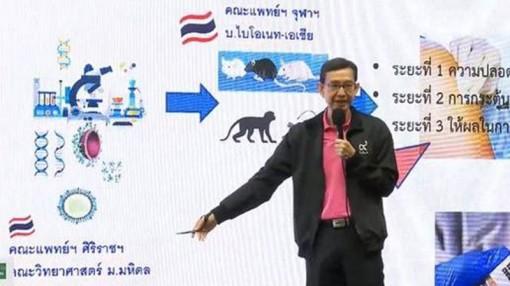 Thái Lan hy vọng nhận được lô vaccine chữa Covid-19 đầu tiên vào năm 2021