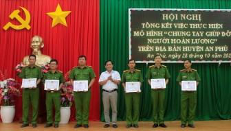 """Tổng kết mô hình """"Chung tay giúp đỡ người hoàn lương"""" ở An Phú"""