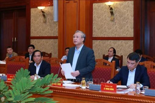Phiên họp thứ 4 của Tiểu ban Tổ chức phục vụ Đại hội XIII của Đảng
