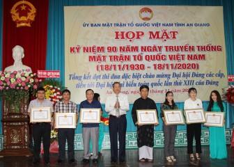 An Giang họp mặt kỷ niệm 90 năm ngày truyền thống Mặt trận Dân tộc thống nhất Việt Nam