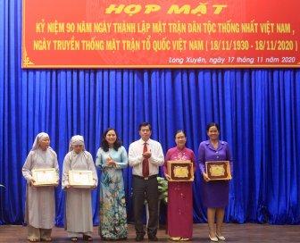 Họp mặt kỷ niệm 90 năm ngày thành lập Mặt trận Dân tộc thống nhất Việt Nam và ngày truyền thống MTTQ Việt Nam