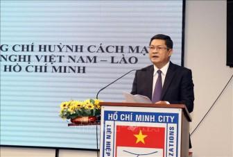 Họp mặt kỷ niệm 45 năm Quốc khánh Cộng hòa Dân chủ Nhân dân Lào