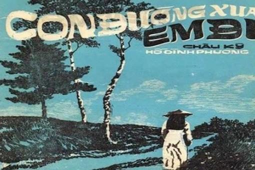 Bỏ cấp phép phổ biến ca khúc trước 1975