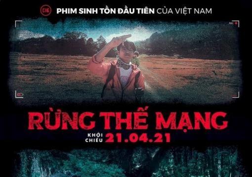 """Phim về cung đường """"phượt"""" đầu tiên của Việt Nam chính thức đổi tên"""