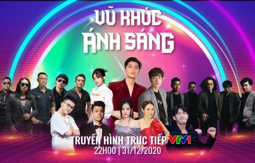 Đại nhạc hội mừng năm mới sẽ được truyền hình trực tiếp trên VTV1
