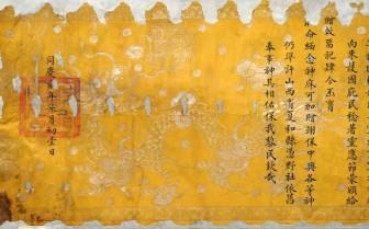 6 đạo sắc phong của Hà Nội được công nhận là tài liệu lưu trữ quý, hiếm