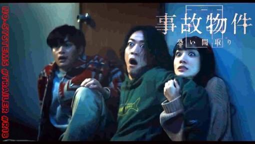 Cuối tuần ra rạp: Hồi hộp với phim kinh dị và hành động Hàn, Nhật, Mỹ