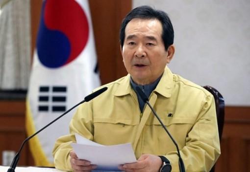 Hàn Quốc ghi nhận ca mắc COVID-19 đầu tiên ở vật nuôi