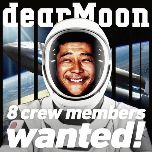 Tỷ phú Nhật Bản tìm kiếm tám thành viên phi hành đoàn cho sứ mệnh lên mặt trăng