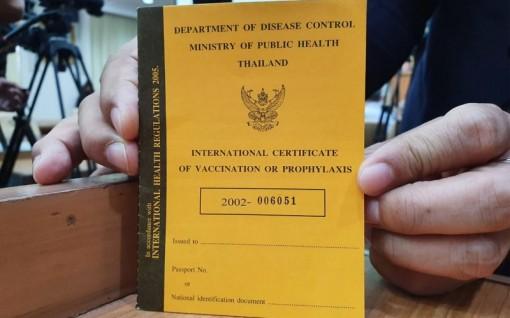 Thái Lan xem xét áp dụng hộ chiếu vaccine