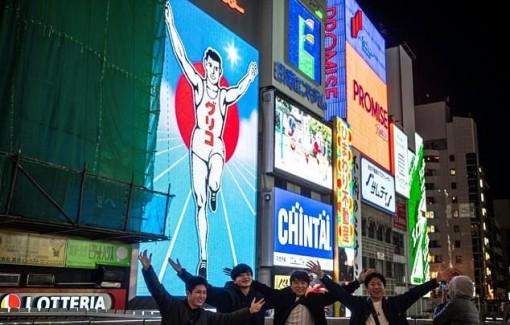 Nhật Bản cần các tình nguyện viên nước ngoài giàu kinh nghiệm cho Olympic Tokyo 2020