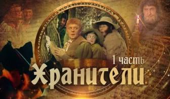 Phim 'Chúa tể những chiếc nhẫn' phiên bản Liên Xô cách đây 30 năm bỗng gây sốt