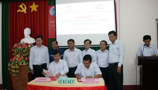 Liên minh Hợp tác xã tỉnh An Giang tổng kết phong trào thi đua và kỷ niệm ngày truyền thống Hợp tác xã Việt Nam