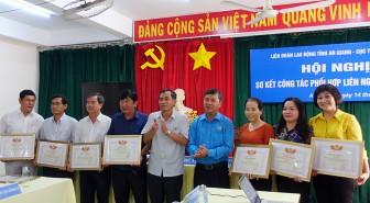 Sơ kết công tác phối hợp Liên đoàn Lao động tỉnh An Giang và Cục Thuế An Giang